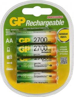Set 4 acumulatori AAA 2700mAh, GP Batteries