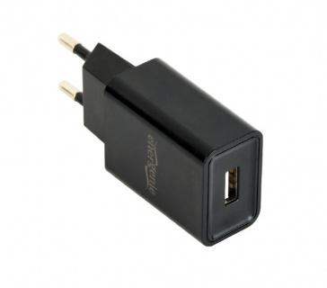 Incarcator priza 1 x USB 2.1A Negru, Energenie EG-UC2A-03
